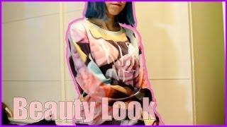 Магазин BEAUTY LOOK. Заказ из группы Beauty look. Обзор одежды и аксессуаров