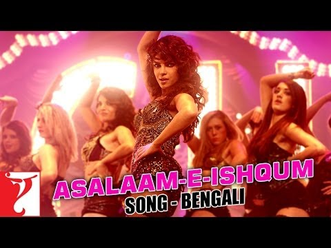 Asalaam-E-Ishqum song detail