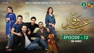Drama Ehd-e-Wafa | Episode 12 - 8 Dec 2019 (ISPR Official)