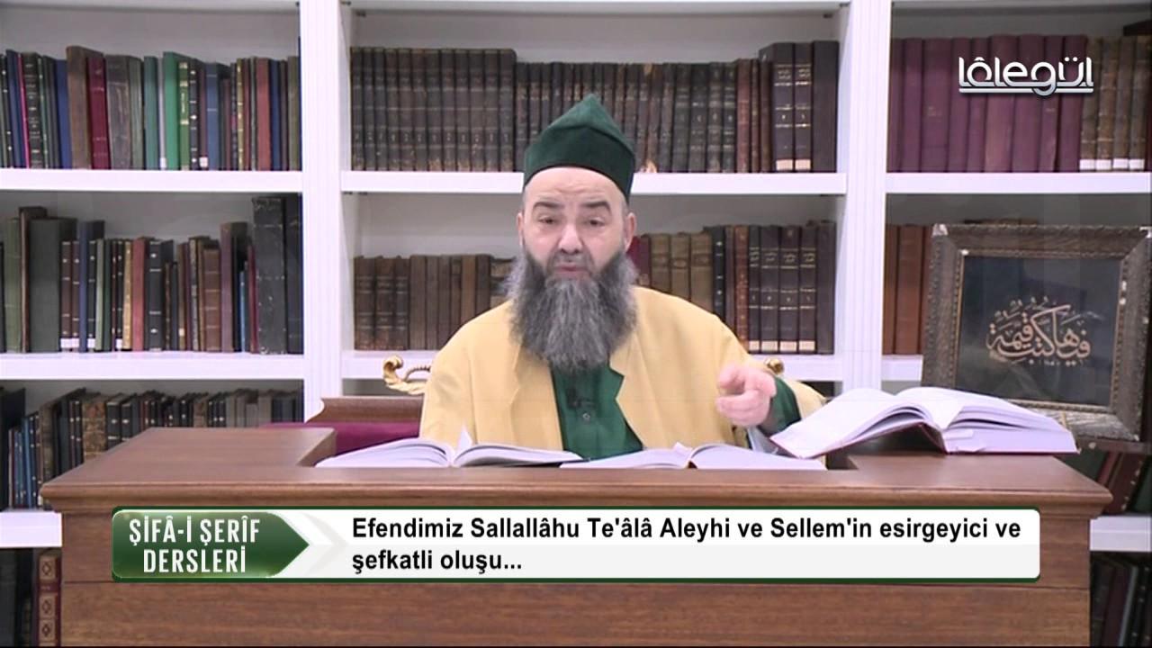 Şifâ i Şerîf Dersleri 45.Bölüm 25 Nisan 2017 Lâlegül TV