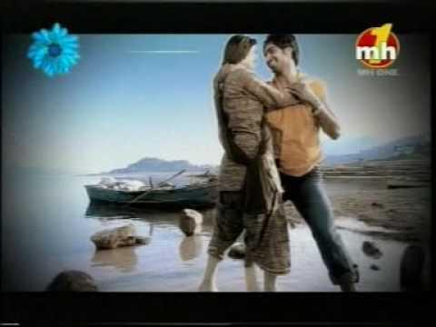 punjabi songs love letter