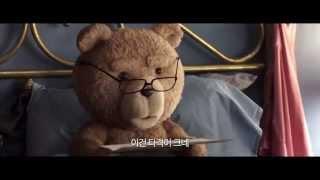 '19곰 테드 2' 파이널 예고편
