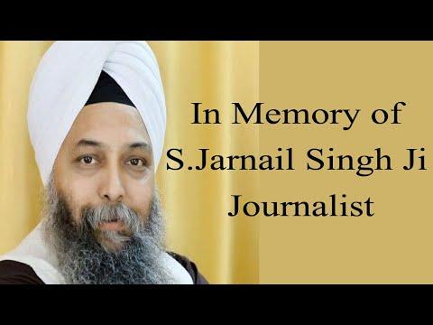 Live-Now-Sehaj-Path-Samapti-In-Memory-Of-Bhai-Jarnail-Singh-Ji-Patarkar-At-His-Home-27-May-2021