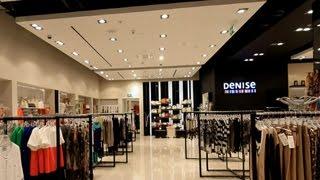 Denise. Мультибрендовый магазин женской одежды. Современный проект магазина.(, 2015-09-30T09:39:30.000Z)