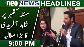 Neo News Headlines | 9:00 PM | 14 November 2018