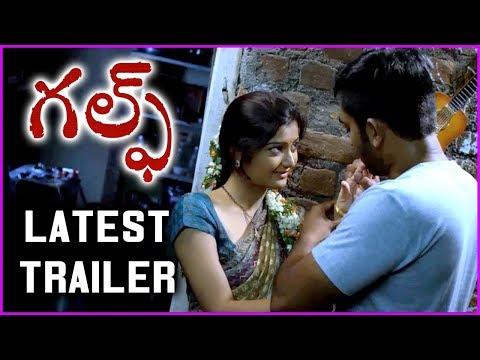 Gulf Telugu Movie Latest Trailers | Chetan | Dimple | Anil Kalyan | New Movie 2017