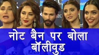 Anushka Sharma, Deepika, Kareena's reaction on note ban; Watch Video   Filmibeat
