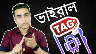 Find TAGS of Viral Videos to Grow a Successful YouTube Channel | Android Tutorial