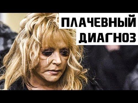 Дочь выдала правду о диагнозе Пугачёвой: уже не скрыть!