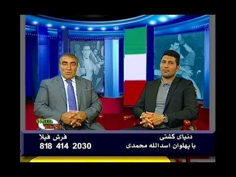 Iran wrestling world cup 2016 OITN Donyay Koshti