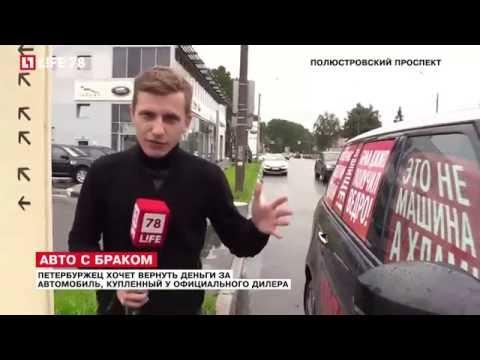 К автосалону в Петербурге пригнали обклеенный жалобами Range Rover #автоведро