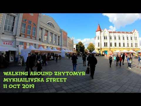 Житомир. Walking around Zhytomyr. Mykhailivska Street. ORANG