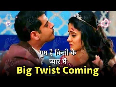 GHKKPM   OMG! Virat कह देगा Sai से अपने दिल की बात?