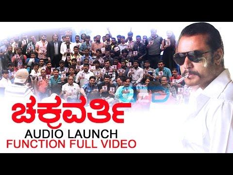 Darshan's Chakravarthy Audio Launch...