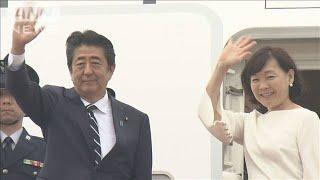 """安倍総理G7サミットへ 史上初""""首脳宣言なし""""に(19/08/23)"""