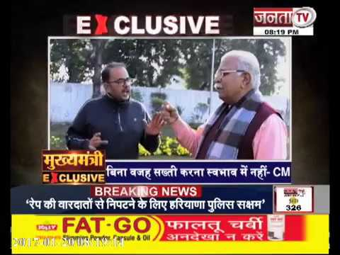 MANOHAR LAL KHATTAR EXCLUSIVE interview with SHASHI RANJAN