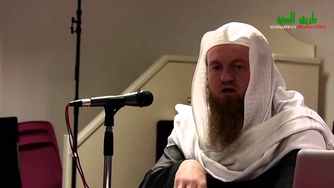 Tafsir Lesson 9.   AL BAQARAH   2 8 16    IMAM WASIM KEMPSON