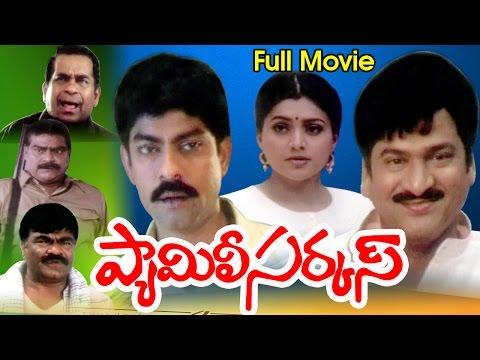 Family Circus Full Length Telugu Movie || Rajendraprasad || Ganesh Videos - DVD Rip..