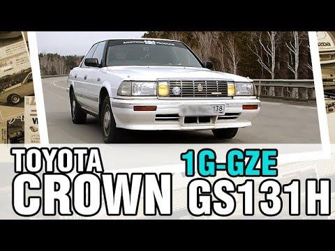 РЕДКИЙ КРАУН НА КОМПРЕССОРЕ! - Toyota Crown GS131H, 1G-GZE
