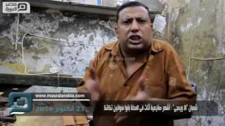 مصر العربية |  شعبان
