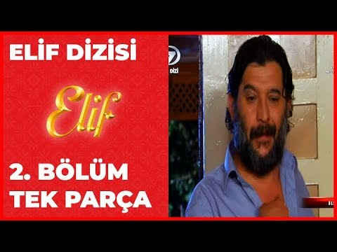 ELİF - 2 .BÖLÜM (ENGLISH SUBTITLES)