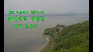 KBS 가요무대(20.4.20-5.4) 100선-93 …