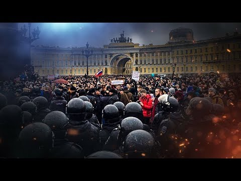 Революция в РФ в этом году. Провокация, организованные протесты.