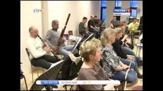 Симфония №6 Чайковского открыла симфонический фестиваль в Пензе