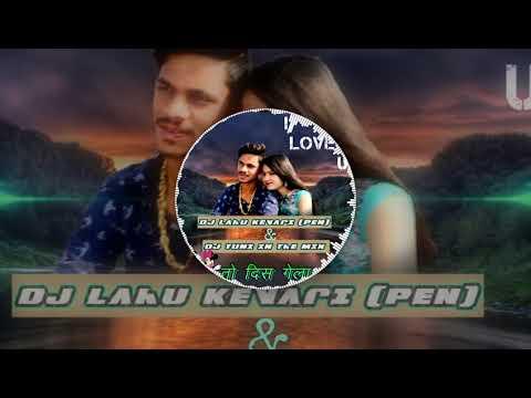 To Dis Gela Aaradhi Mix Dj Tuni N Dj Lahu kevari (pen)