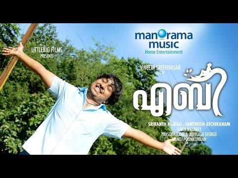 Aby Malayalam Movie   Video Song   Parudeesayile   Vineeth Sreenivasan
