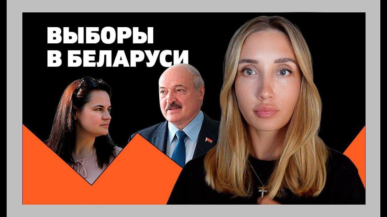 Лукашенко честно выиграл выборы? Почему Украина не должна учить Беларусь жизни