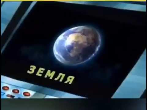 Планета Железяка отдыхает)) анти-вирус вам в ленту, друзья