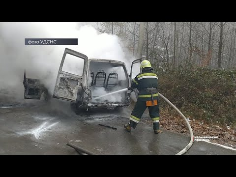 Чернівецький Промінь: На Буковині під час руху загорівся мікроавтобус