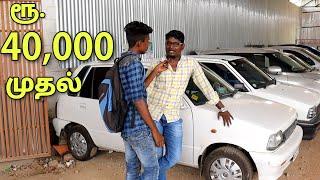 Used cars & Bike Market in Erode Kumarapalayam || Second hands car ||  Edison vlogsTamil