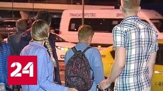 Рекордными задержками авиакомпании iFly занялась транспортная прокуратура