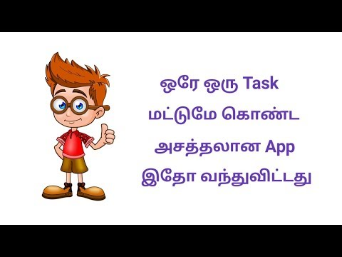 One Task Only High Paying Paytm Money Earning Trusted App - Online Schools