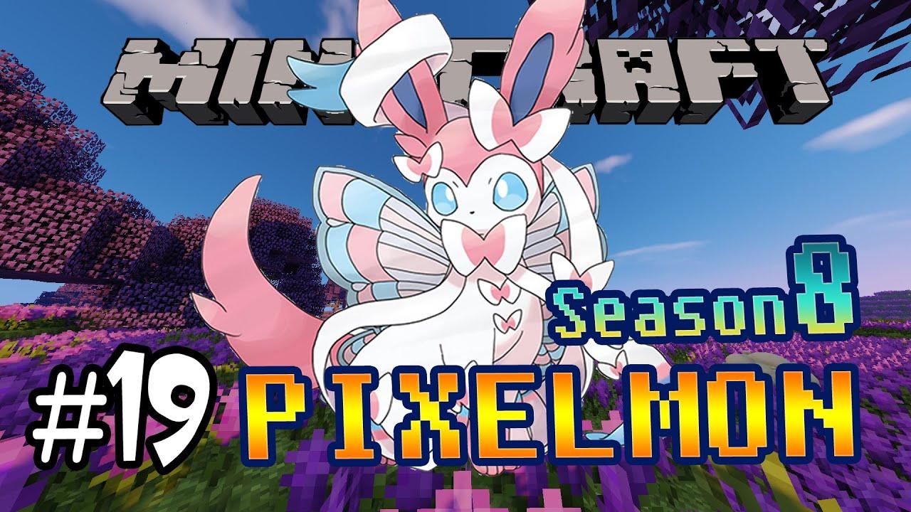MINECRAFT PIXELMON SS.8 | #19 Z-Crystal ปลดปล่อยพลังที่แท้จริงของโปเกม่อน !!!