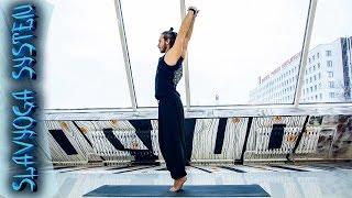 Простая йога 💎 Йога для начинающих ⭐ SLAVYOGA