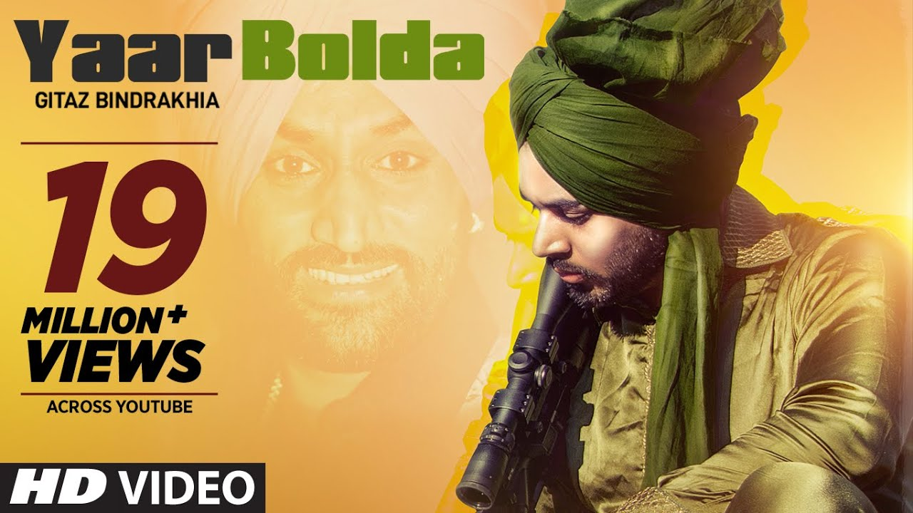 Gitaz Bindrakhia: Yaar Bolda (Full Song) Snappy | Rav Hanjra | Rupan Bal | Latest Punjabi Songs 2019 #1