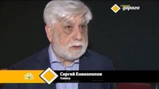 видео Проезд жд переезда на красный: штраф 2018