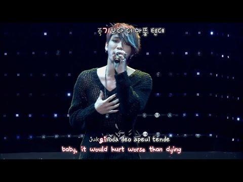 Kim Jaejoong 김재중 - I'll Protect You 지켜줄게 (2013 Mini Concert) [eng + rom + hangul + karaoke sub]