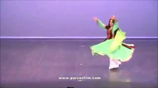 رقص ایرانی  Persian Dance