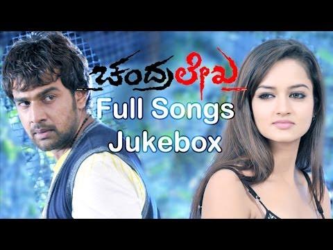 Chandralekha ( Kannada ) Full Songs || Jukebox || Chiranjeevi Sarja,Saanvi