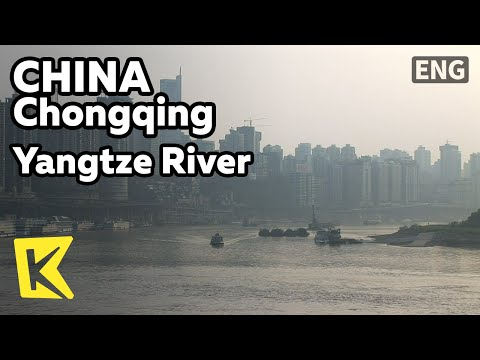【K】China Travel-Chongqing[중국여행-충칭]케이블카에서 바라본, 장강/Yangtze River/Cable car/Lift/Three Gorges Dam