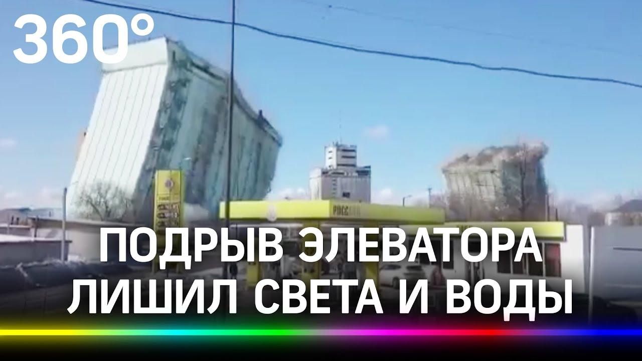 Муром элеватор взрыв видео бампера на транспортер т5
