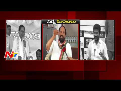 Opposition Party Leaders Comment on CM KCR's Survey Reports || NTV