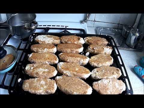 Котлеты из курицы, рецепты с фото на : 262