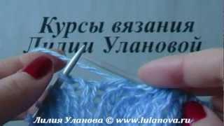 Приемы вязания спицами 1