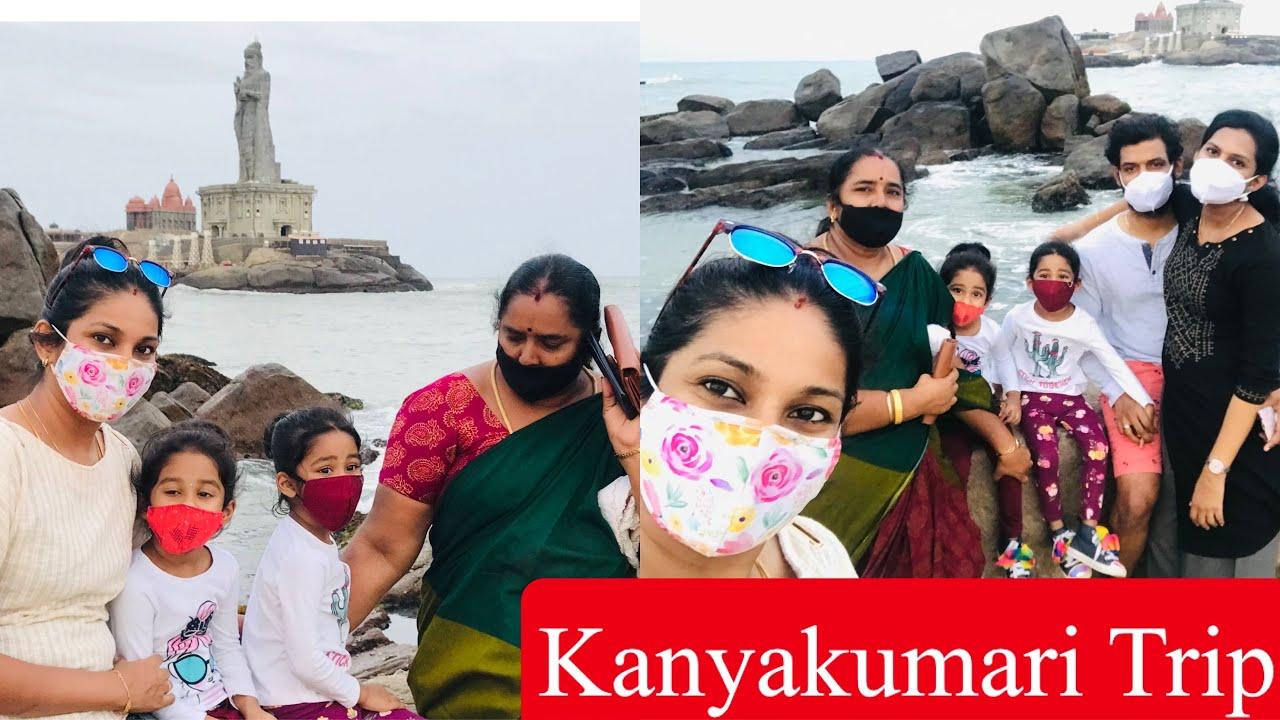 Familyoda Kanyakumari Beach'la Enjoy panrom/After Lockdown yepadi iruku/My twins enjoyed a lot/