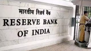 What's floccinaucinihilipilification? Ask Reserve Bank of India